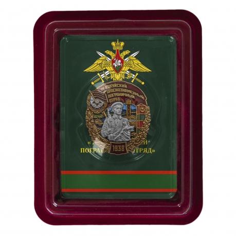 Знак 74 Кокуйский пограничный отряд в футляре из флока