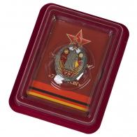 Знак 75 лет ГСВГ с удостоверением в футляре
