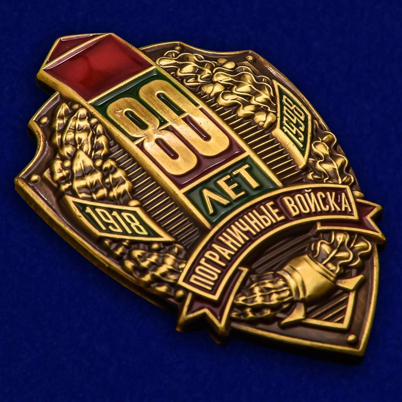 Знак 80 лет Пограничным войскам в футляре с удостоверением - общий вид