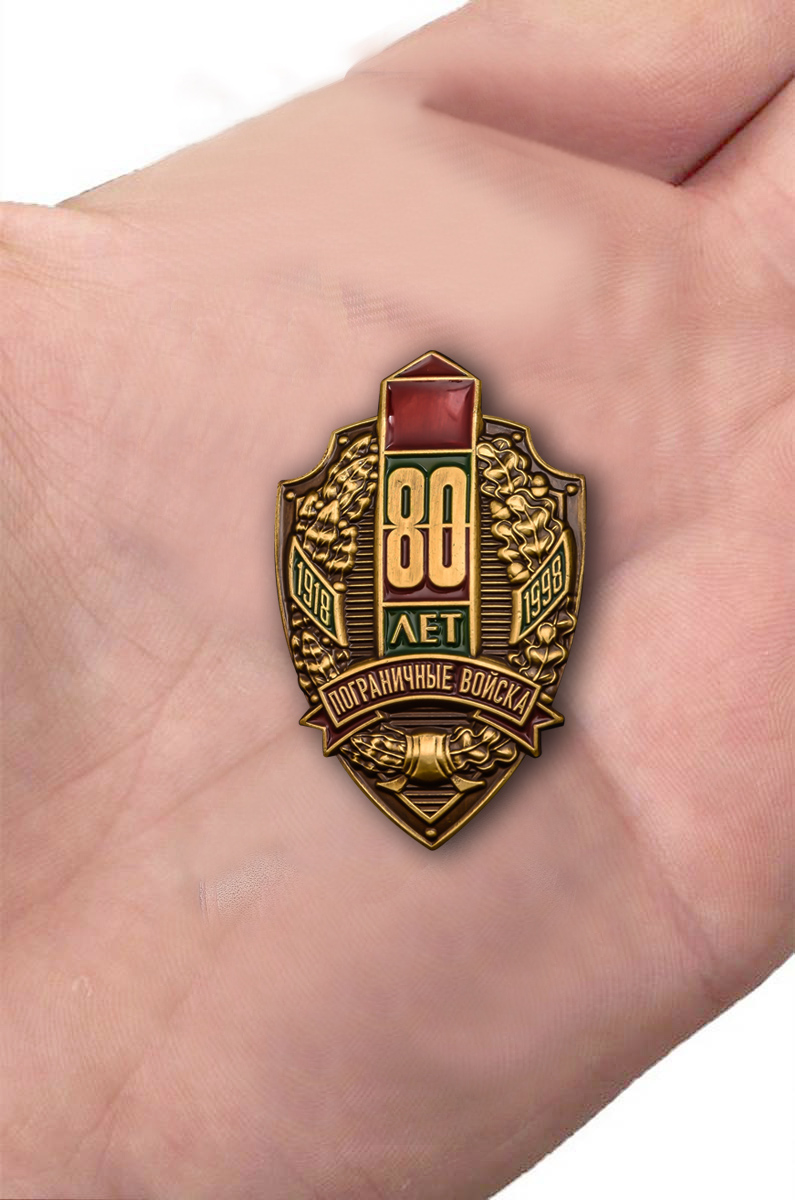 Знак 80 лет Пограничным войскам в футляре с удостоверением - вид на ладони