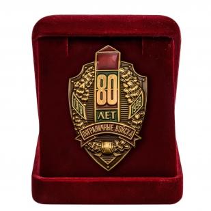 Знак 80 лет Погранвойскам в бархатном футляре