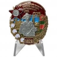 Знак 81 Термезский ордена Красной Звезды пограничный отряд на подставке