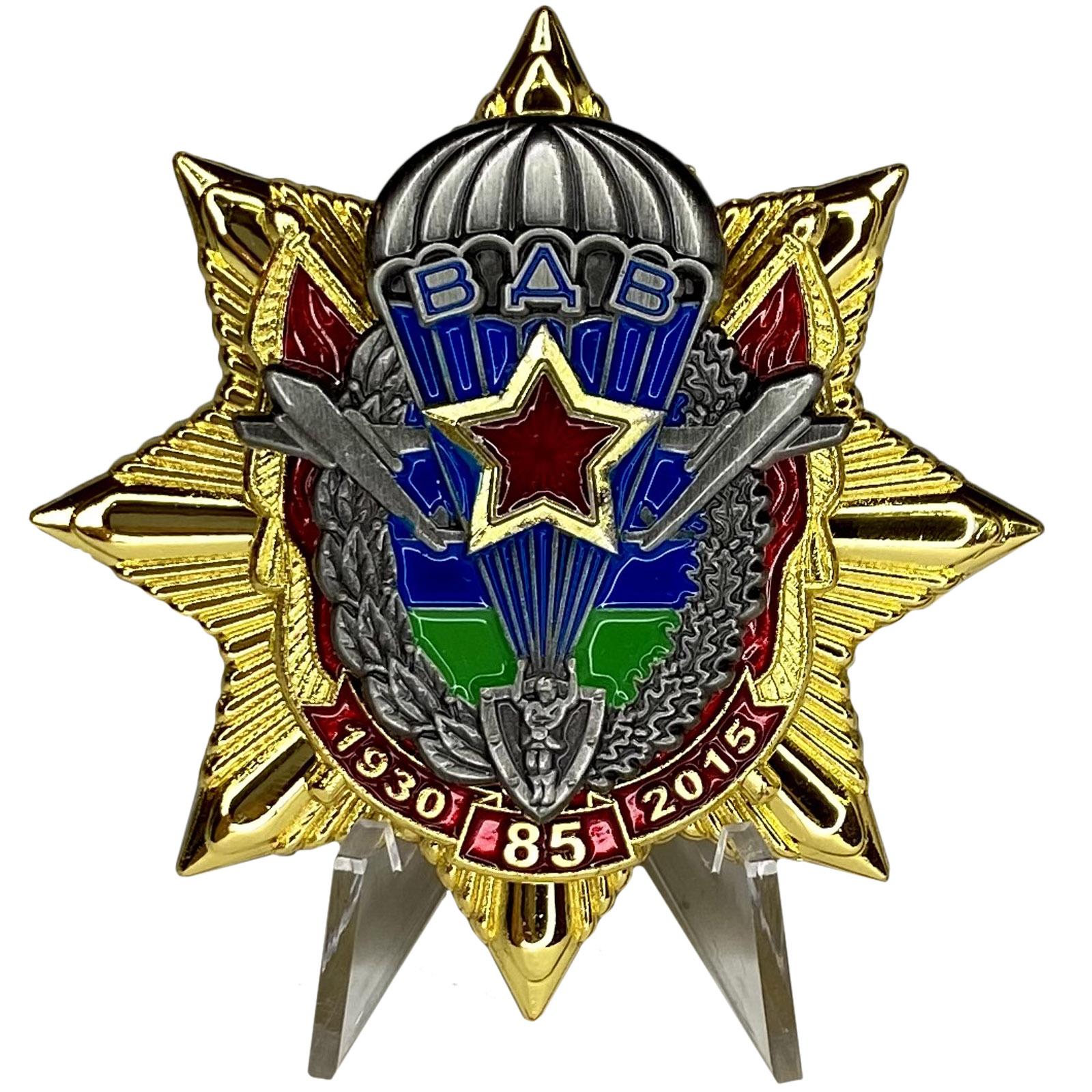 Знак 85 лет Воздушно-десантным войскам на подставке