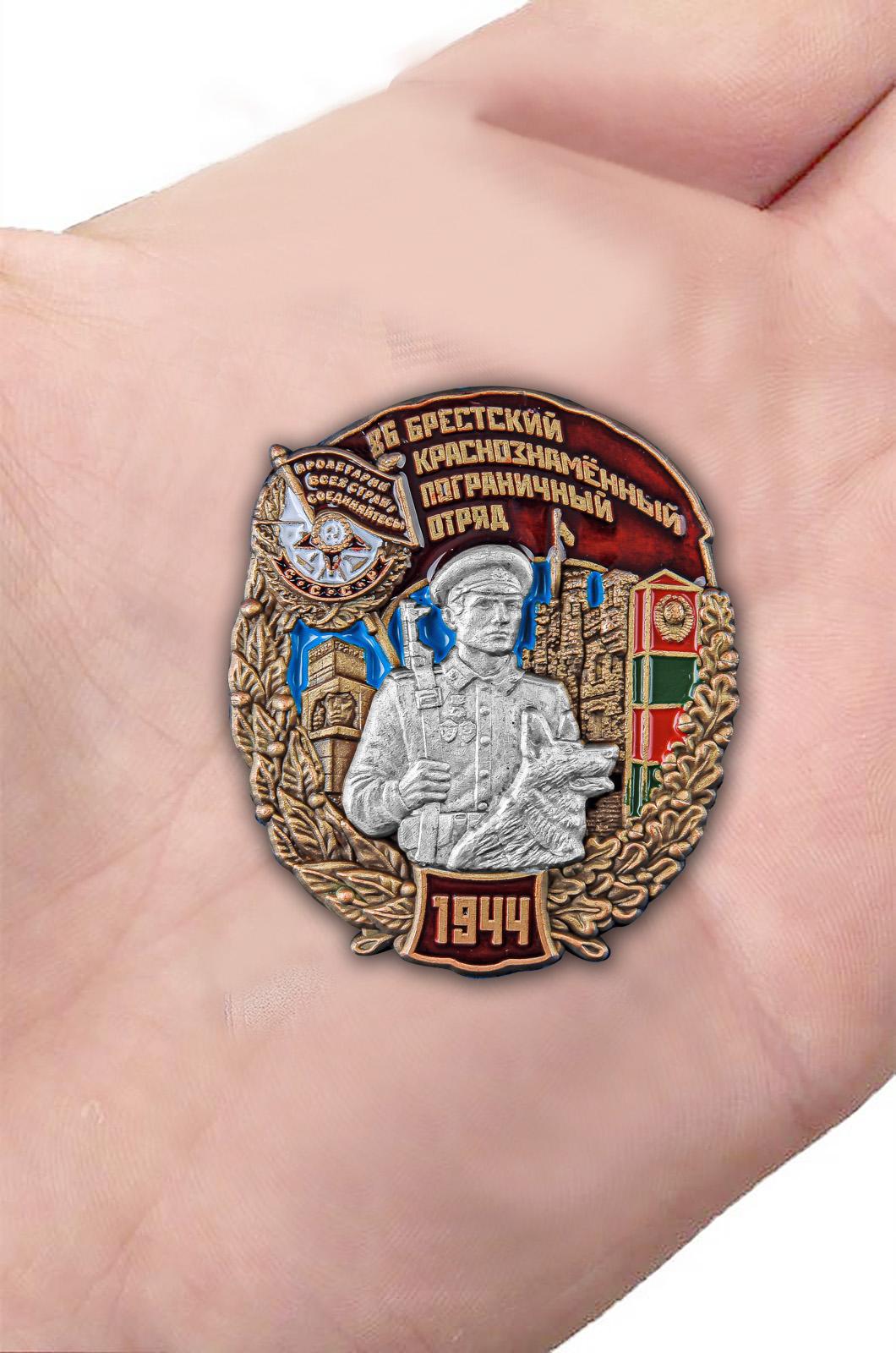 """Заказать знак """"86 Брестский Краснознамённый Пограничный отряд"""""""