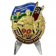 Знак 90 лет Воздушно-десантным войскам на подставке