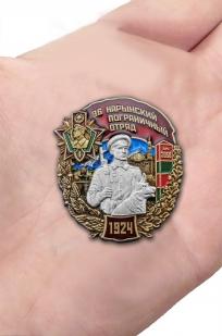"""Заказать знак """"96 Нарынский пограничный отряд"""""""