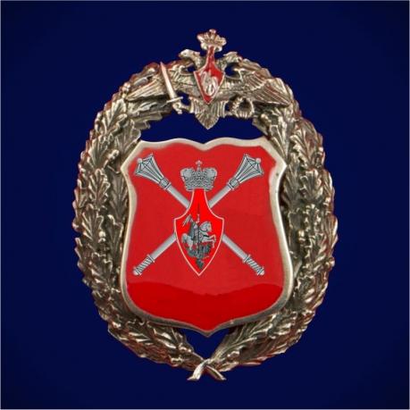 Знак Аппарата Министра обороны