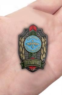 """Заказать знак """"Пограничник Авиации Погранвойск"""""""