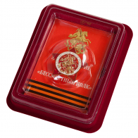 """Знак """"Бессмертный полк России"""" в нарядном футляре из флока"""