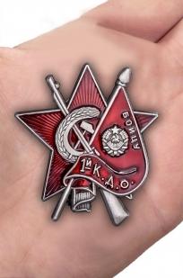 Знак Бойцу 1-го КДО