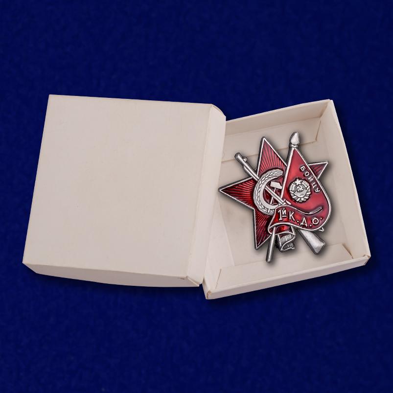 Знак Бойцу 1-го Коммунистического добровольческого отряда с доставкой