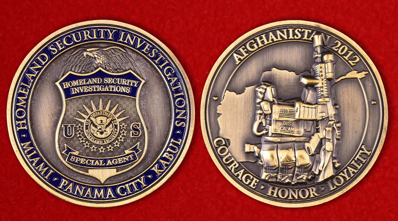 """Знак Департамента внутренней безопасности США """"Афганистан-2012"""""""