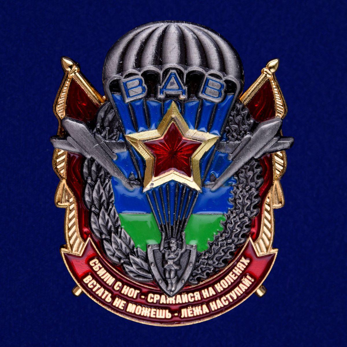 Самое дешевое в Москве и области изготовление медалей и знаков отличия на заказ