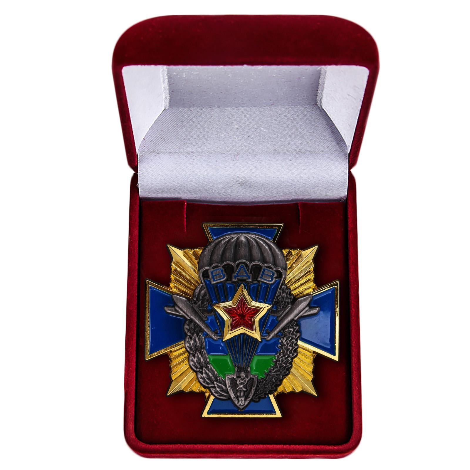 Знак десантных войск купить в Военпро