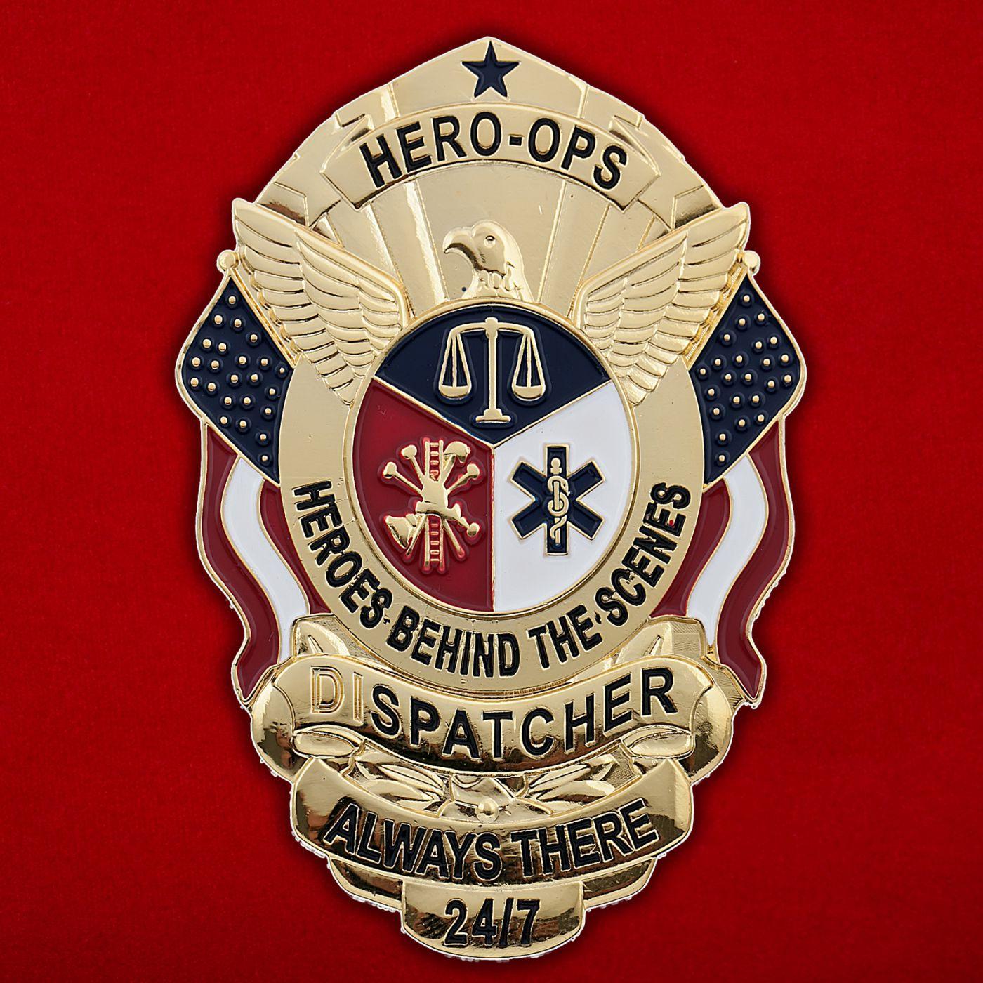 Значок 534-го отдела Добровольной пожарной охраны Мэриленда
