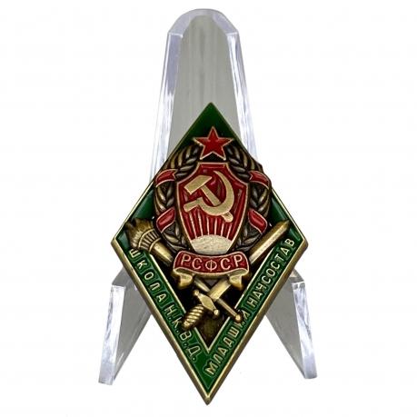 Знак для окончивших Школу младшего начсостава НКВД на подставке