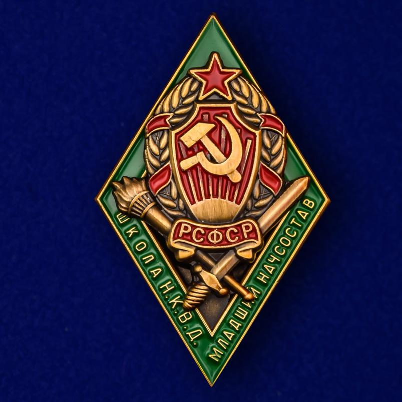 Знак для окончивших Школу младшего начсостава НКВД
