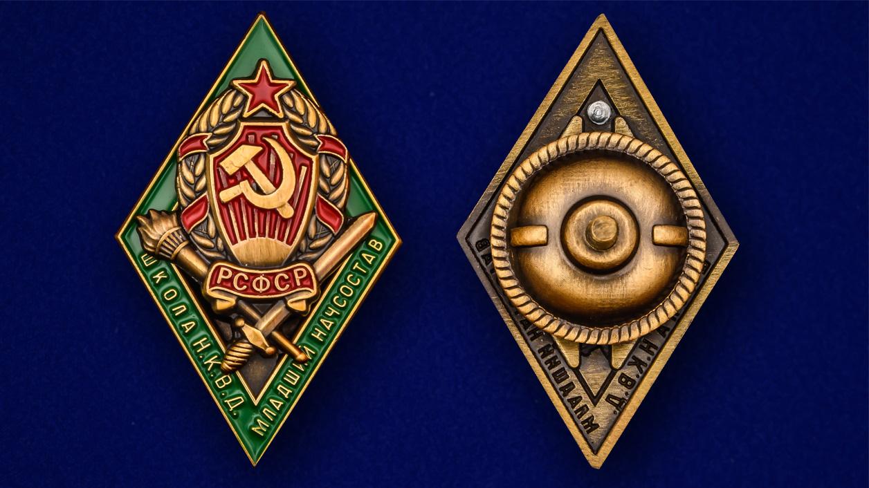 Знак для окончивших Школу НКВД младшего начсостава - аверс и реверс