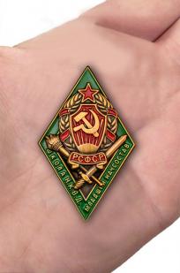 Заказать знак для окончивших Школу НКВД младшего начсостава