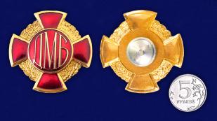Знак ДМБ (красный крест) по выгодной цене