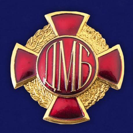 Знак ДМБ (красный крест)