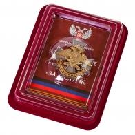 """Знак ДНР """"За заслуги"""" в футляре из флока с прозрачной крышкой"""