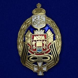Знак Донского Казачьего войска