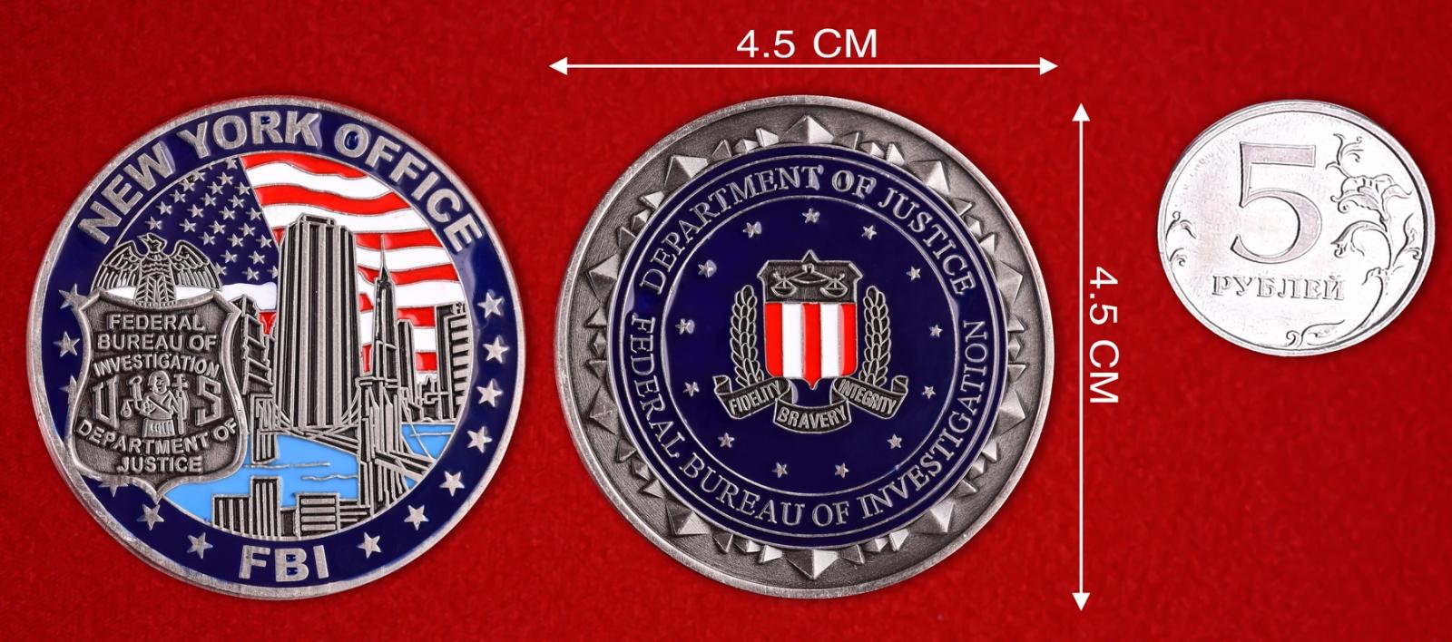 """Знак ФБР """"Отделение в Нью-Йорке"""""""