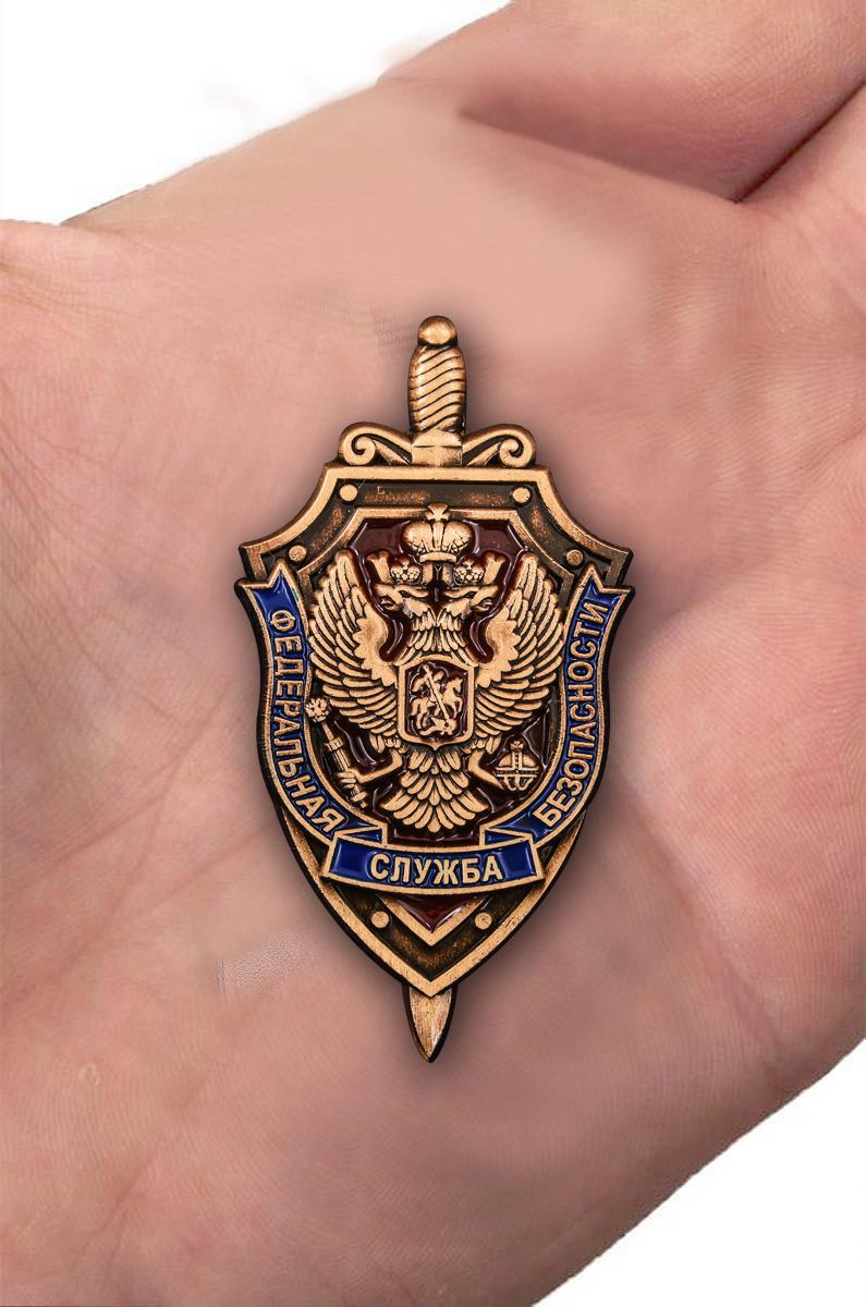 Знак Федеральная служба безопасности