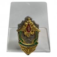 Знак ФПС Почётный сотрудник погранслужбы на подставке