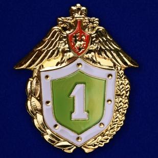 Знак ФПС России Классный специалист 1 класс в бархатном футляре - Аверс