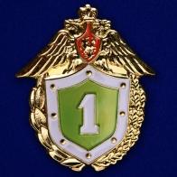 Знак «Классный специалист» 1 класс