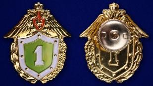 Знак ФПС России Классный специалист 1 класс в бархатном футляре - Аверс и реверс