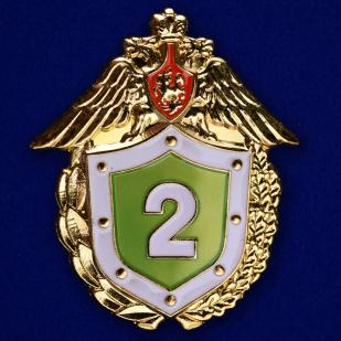 Знак ФПС РФ Классный специалист 2 класс в бархатном футляре - Аверс