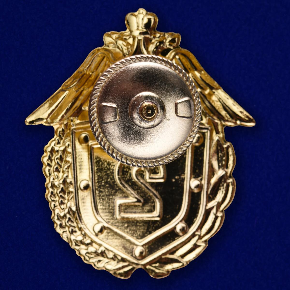 Знак ФПС РФ Классный специалист 2 класс в бархатном футляре - Реверс