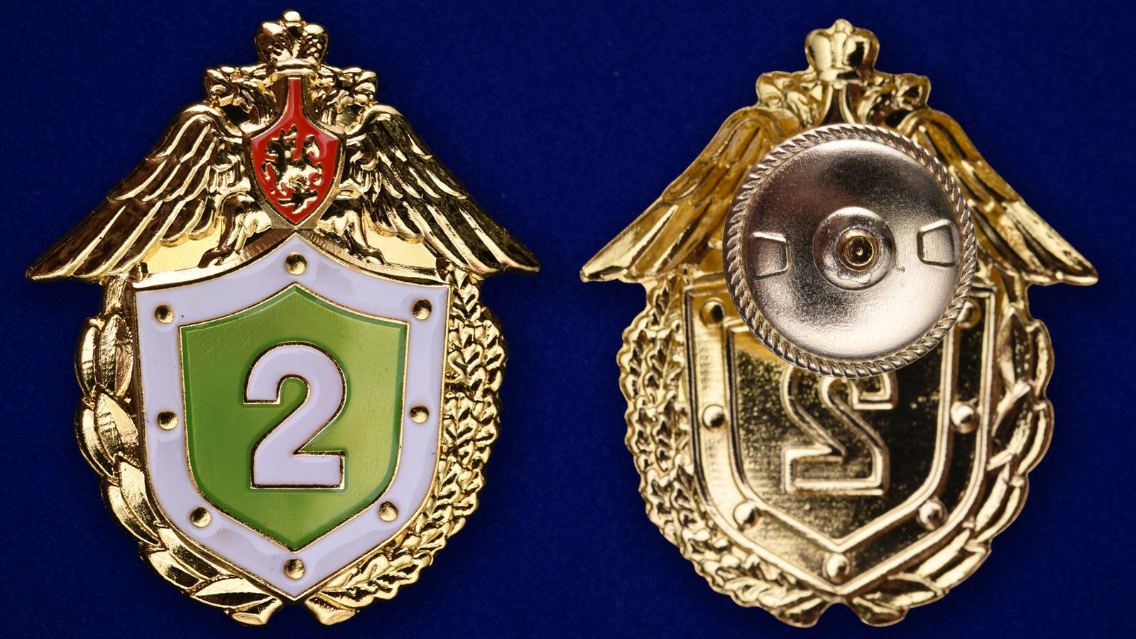 Знак ФПС РФ Классный специалист 2 класс в бархатном футляре - Аверс и реверс