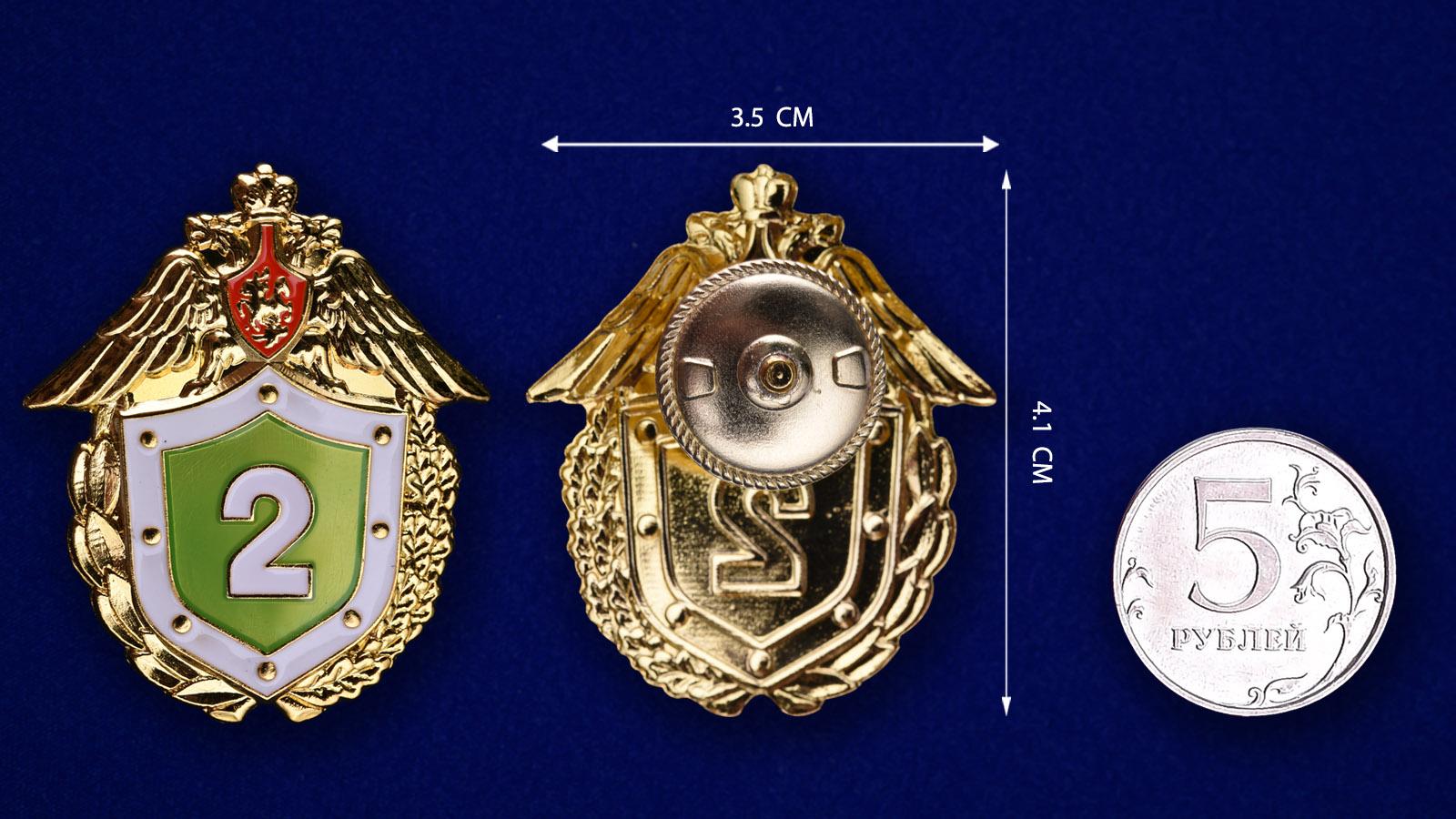 Знак ФПС РФ Классный специалист 2 класс в бархатном футляре - Сравнительный вид