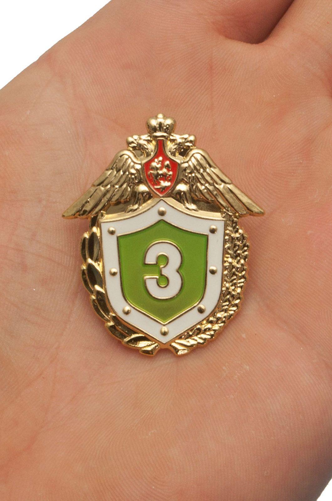 Знак ФПС «Классный специалист» 3 класс - общий вид