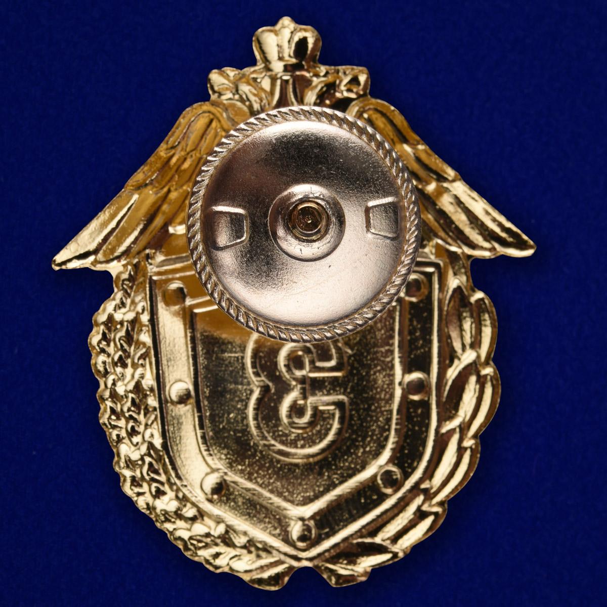 Знак ФПС РФ Классный специалист 3 класс в бархатном футляре - Реверс