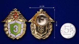 Знак ФПС «Классный специалист» 3 класс  сравнительный размер