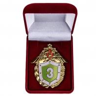 Знак ФПС РФ Классный специалист 3 класс в бархатном футляре