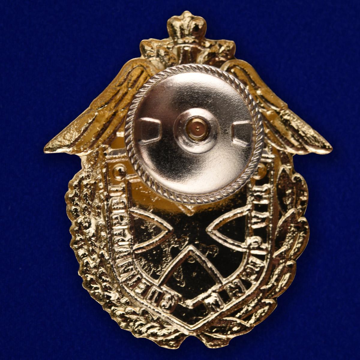 Знак «Лучший специалист» ФПС РФ - оборотная сторона