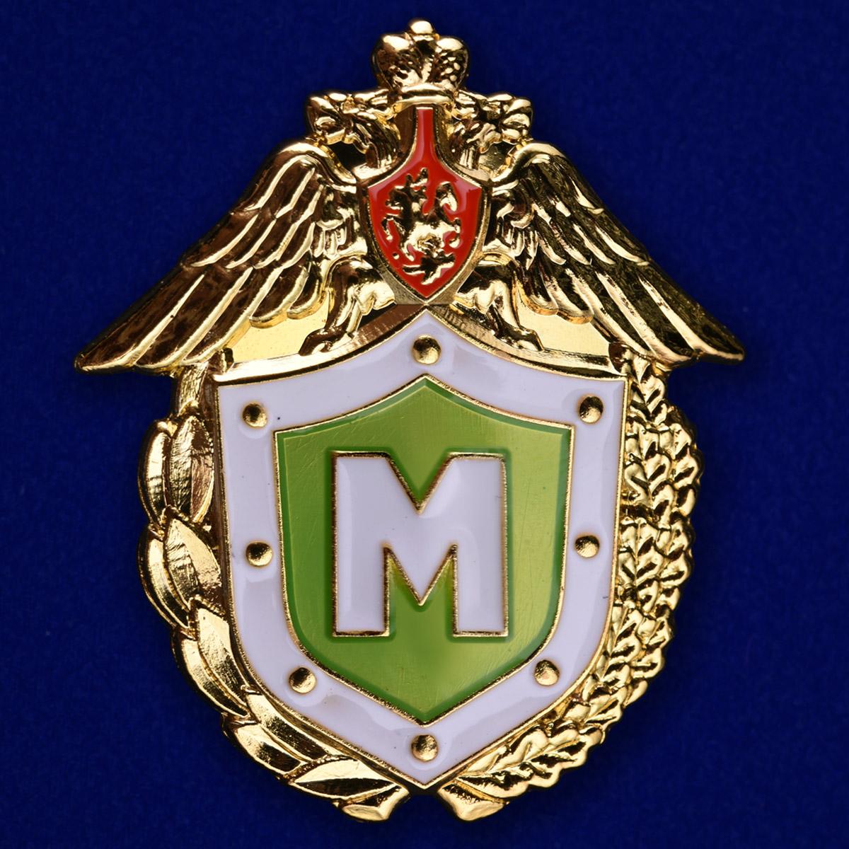 Знак ФПС РФ Классный специалист мастер в бархатном футляре - Аверс