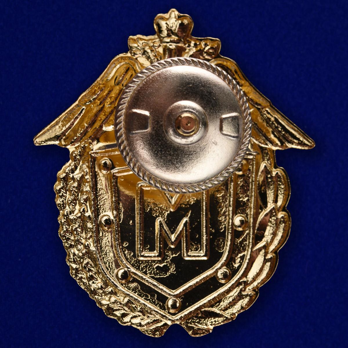 Знак ФПС РФ Классный специалист мастер в бархатном футляре - Реверс