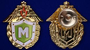 Знак ФПС РФ Классный специалист мастер в бархатном футляре - Аверс и реверс
