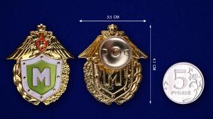 Знак ФПС РФ Классный специалист мастер в бархатном футляре - Сравнительный вид