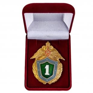 Знак ФПС РФ Специалист 1-го класса в бархатном футляре