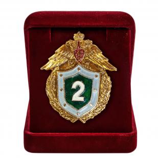 Знак ФПС РФ Специалист 2-го класса в бархатном футляре