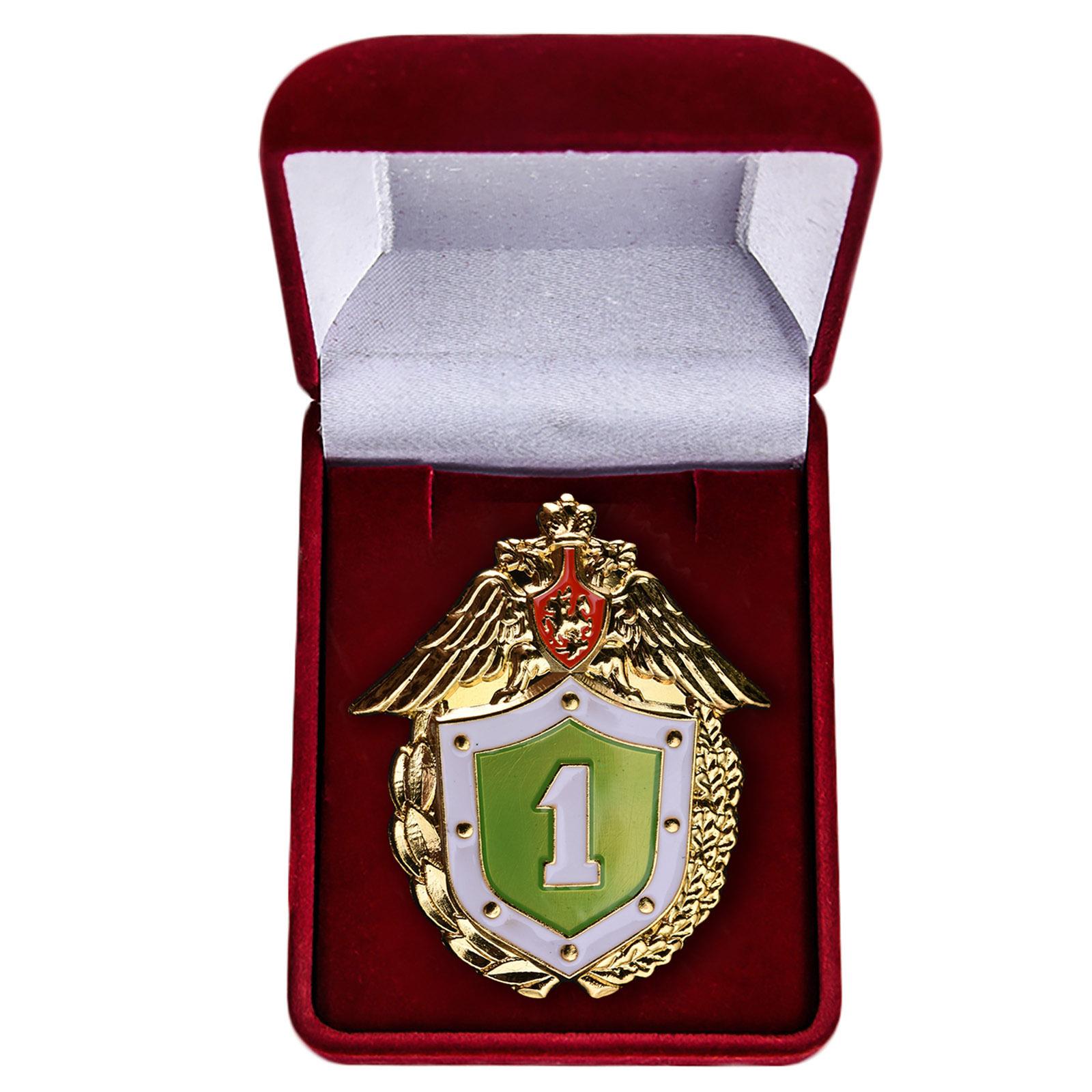 Знак ФПС России Классный специалист 1 класс в бархатном футляре