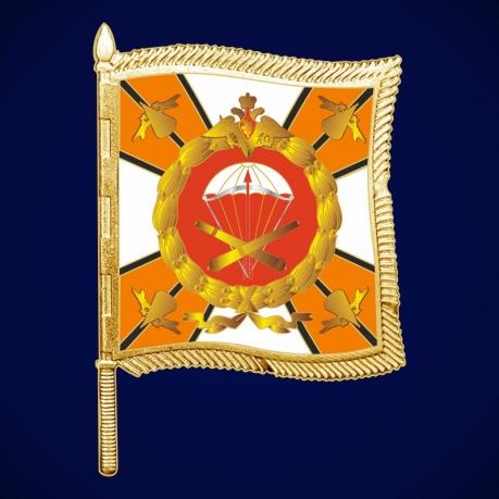 """Знак фрачный """"Знамя 99-го отдельного гвардейского артиллерийского дивизиона ВДВ"""""""